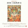 Chants in Honor of Sakya Masters, CD