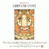 Six-Syllable Mantra of Avalokiteshvara, CD, <br>By: Tharig Rinpoche and Lamas of Tharig Monastery