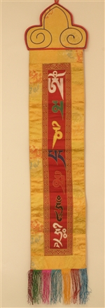 "Banner, Om Mani Peme Hung Hri<br>7.5"" x 36"", Red w/ Gold Trim"
