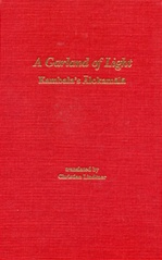 Garland of Light <br>  By: Kambala / Christian Lindtner, Tr.