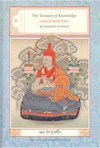 Treasury of Knowledge, Book 5: Buddhist Ethics <br> By: Jamgon Kongtrul Lodro Thaye