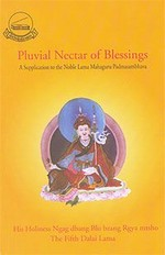 Pluvial Nectar of Blessings, Fifth Dalai Lama