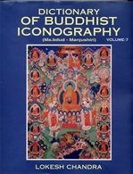 Dictionary of Buddhist Iconography (Ma.bdud - Manjushri), Vol. 7 <br>By: Chandra, Lokesh