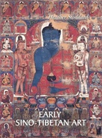 Early Sino -Tibetan Art