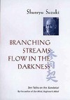 Branching Streams Flow in the Darkness