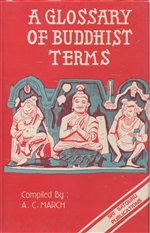 A Glossary of Buddhist Terms