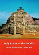 Holy Places of the Buddha Tarthang Tulku