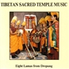 Tibetan Sacred Temple Music, CD