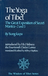 Yoga of Tibet, The Great Exposition