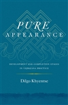 Pure Appearance Dilgo Khyentse Rinpoche