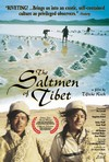 Saltmen of Tibet (1998), DVD