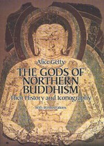 Gods of Northern Buddhism <br> By: Getty