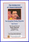 Aspiration of Samantabhadra, DVD<br>  By: Ponlop Rinpoche