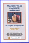 Progressive Stages of Meditation on Emptiness, DVD