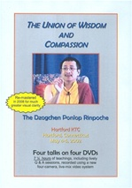 Union of Wisdom And Compassion, DVD, Ponlop Rinpoche