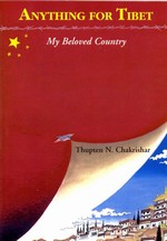 Anything for Tibet: My Beloved Country