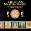 Tibetan Master Chants, CD