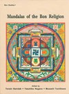 Mandalas of the Bon Religion
