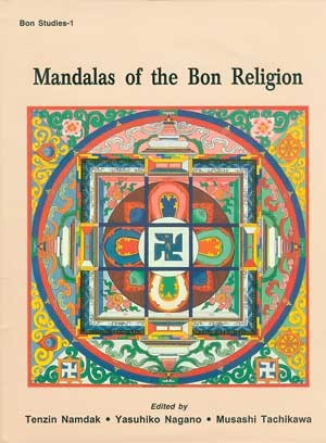 mandalas of the bon relgion pdf