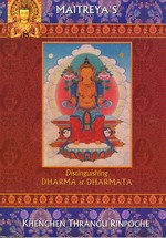 Distinguishing Dharma and Dharmata, Commentary on Treatise of Maitreya <br>  By: Thrangu Rinpoche
