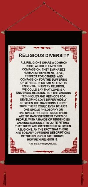 Banner: Dalai Lama's Quote on Religious Diversity