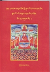 Gampopa's Collected Works (Sung Bum) (Tibetan Only)