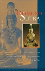 Diamond Sutra, The Perfection of Wisdom <br> By: Red Pine