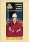 Bardo Teachings on Living and Dying (CD)<br>  By: Khenchen Thrangu Rinpoche