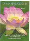 "Card Laminated; Loving kindness Meditation, 5"" x 7"""