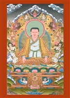 Marpa 5 x 7 inch