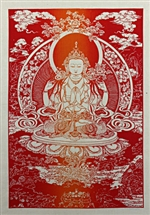 "Four-Armed Avalokiteshvara by: Radiant Heart : 13"" x 18"" D-4"