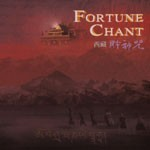 Fortune Chant, CD