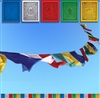 Prayer Flags, Set of 25