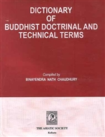 Dictionary of Buddhist Doctrinal and Technical Terms