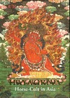 Hayagriva, Horse Cult in Asia