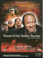 Words Of My Perfect Teacher, DVD, Featuring Dzongsar Khyentse Norbu
