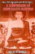 Compendium of Chief Kagyu Masters