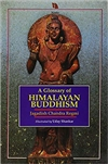 Glossary of Himalayan Buddhism