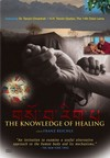 Knowledge of Healing  (DVD)