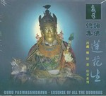 Guru Padmasambhava - Essence of All the Buddhas, CD
