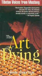 Art of Dying, DVD