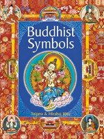 Buddhist Symbols <br> By: Tatjana Blau and Mirabai Blau