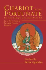 Chariot of the Fortunate: The Life of the First Yongey Mingyur <br> By: Je Tukyi Dorje, Surmang Tendzin Rinpoche & Jamgon Kongtrul Lodro Taye