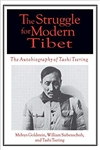 Struggle for Modern Tibet: The Autobiography of Tashi Tsering