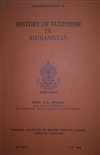 History of Buddhism in Afghanistan (Miscellaneous series), Prof. C. S. Upasak