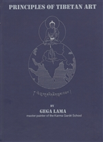 Principles of Tibetan Art, Gega Lama