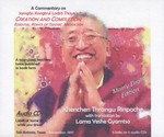 Creation and Completion: Essential Points of Tantric Meditation, Audio CD<br>By: Khenchen Thrangu Rinpoche
