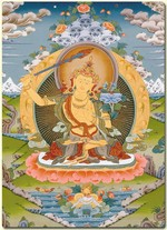 "Card Laminated; Manjushri, 5"" x 7"""