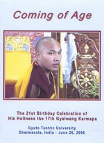 Coming of Age, The 21st Birthday Celebration of His Holiness the 17th Gyalwang Karmapa, DVD