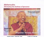 Mahamudra: Eliminating the Darkness of Ignorance <br>  By: Thrangu Rinpoche